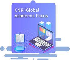 Brezplačen iskalnik Global Academic Focus (GAF)
